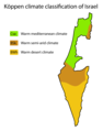 Koppen climate classification of Israel.png