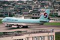 Korean Air Cargo Boeing 747-2B5F-SCD HL7452 (25495205645).jpg