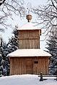 Korejovce cerkov narodna kulturna pamiatka.jpg