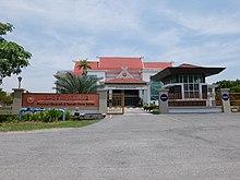 Kota Setar Wikipedia Bahasa Melayu Ensiklopedia Bebas