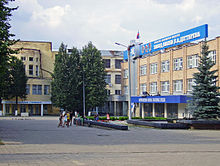 Kovrov. Corner of First May Day & Trud (Labour) Streets.jpg