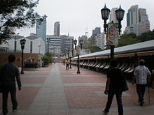 Kowloon Park eastern side.JPG