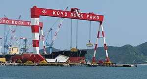 Koyo Dockyard, -6 Jun. 2012 a.jpg
