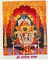 Krishna as Damodar, Zambaulim.jpg
