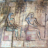 egyptian cosmogony and other weirdness The study of egyptian cosmogony ptah-sokar, tot, ma'at, osiris, artemis and aditi – are key gods of ancient egypt their knowledge played an important role in shaping the worldview of advanced minds not only of ancient egypt, but also of other civilizations, which is reflected in a variety of cosmological myths (religion) of the various .