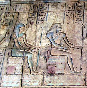 Kek (mythology) - Image: Kuk and Kuket