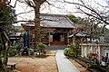 Kumamoto Gakurinji.jpg