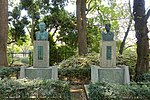 Kumazo Hino and Yoshitoshi Tokugawa Memorials - Yoyogi Park - Tokyo, Japan - DSC05557.jpg