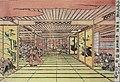 Kuninao Act Four Shidamme.jpg