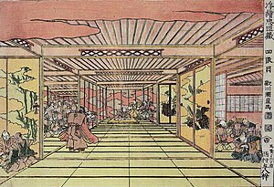 Uki-e - Act Four (Shindamme) from the series Uki-e Chūshingura (c. 1820s), Utagawa Kuninao Collection the Cincinnati Art Museum