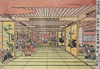 Uki-e - Act Four (Shindamme) from the series Uki-e Chūshingura (c. 1820s), Utagawa Kuninao Collection the Cincinnati Art Museum
