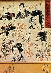 Ōdeki