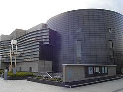 """""""Kyoto Concert Hall"""", Kioto, Japón de Arata Isozaki"""