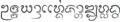 LN-Utthayan Doi Luang.png