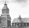 Lappajärvi Church before 1904.jpg