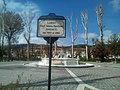 Largo Mario Spallone ad Avezzano.jpg
