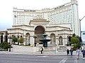 Las Vegas Monte Carlo fountain hotel casino sculpture.jpg