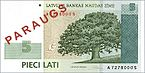 Latvia-2007-Bill-5-Obverse.jpg