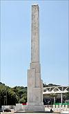 Le Foro Italico (Rome) (5906477156)