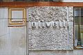 Le magasin Olivetti de Carlo Scarpa (Venise) (8071702770).jpg