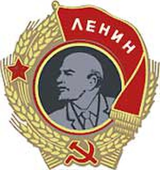 Uzbek Soviet Socialist Republic - Order of Lenin