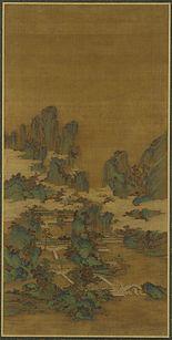 Li Sixun peizazh.jpg