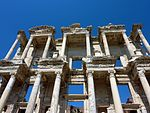 Library of Celsus, 114–117 A.D