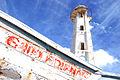 Light House DVIDS135465.jpg
