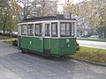 Ljubljana-tram car 39-back view.jpg