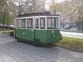 Ljubljana-tram car 39-back view.jpg