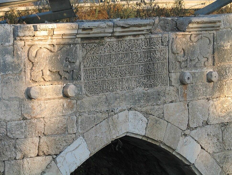 Lod-Baibars-bridge-445