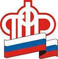 Logo PFRF.JPG