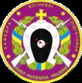 Logo znak kaf vp.png