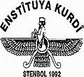 Logoya Enstîtuya Kurdî ya Stenbolê (cropped).jpg