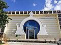 Lokuttara International Bhikkhu Training Centre at Lokuttara Buddha Vihar, Chauka.jpg