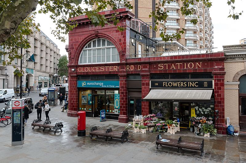 File:London, Gloucester Road Station -- 2016 -- 4612.jpg