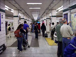 Toronto Transit Commission's Bay Lower Station, during the 2007 Doors Open Toronto festival. The station has been closed to the public since 1966. This view is looking westward from the Bay St. entrance.Notice the big 'Y' floor tile for Yorkville Station/Y junction.