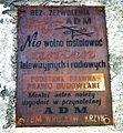 MOs810, WG 2016 47, Dolnoslaskie Zakamarki III (no TV in Wroclaw).jpg
