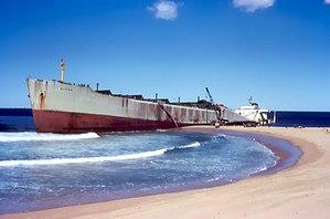 MV Sygna - Image: MV Sygna 1974