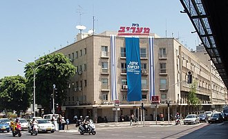 Maariv (newspaper) - Maariv House at the Maariv intersection in Tel Aviv