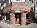 Maasstraat hoek Churchilllaan, Amsterdam, pic1.jpg