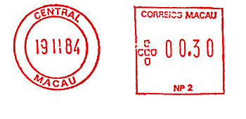 Macao stamp type B1.jpg