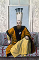 Portrait of Mahmud I by John Young