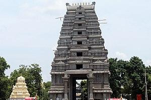 Amaralingeswara Temple - Amaralingeswara Swamy temple