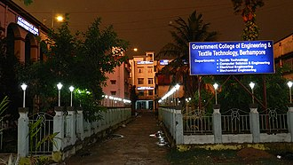 Government College of Engineering & Textile Technology, Berhampore - Main gate 15