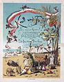 Malkasten Künstlerverein Poster. Knall und Fall oder So musset komme! 31. März 1885.jpg