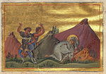 Mamelta (Mamelchtha) of Persia (Menologion of Basil II).jpg