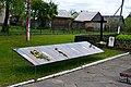 Manevychi Volynska-brotherly grave of soviet warriors&partisans-details-1.jpg
