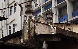 Manik Baba Majar Sharif