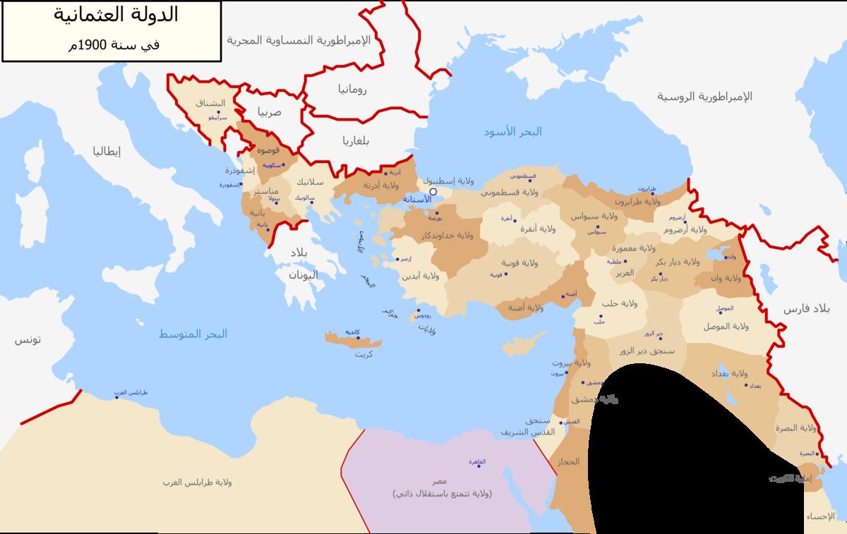 سلاطين الدولة العثمانية pdf